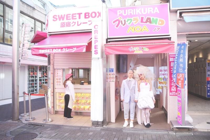Harajuku Tokyo Japan Wedding - Six Hearts Photography0002